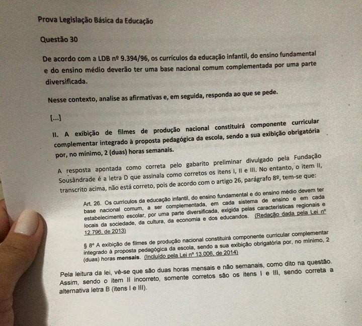 fundacao-sousandrade-concurso-professor-maranhao