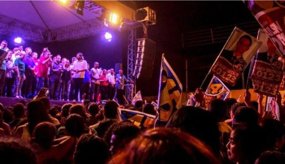Luis Fernando encerra campanha com comício para multidão de ribamarenses